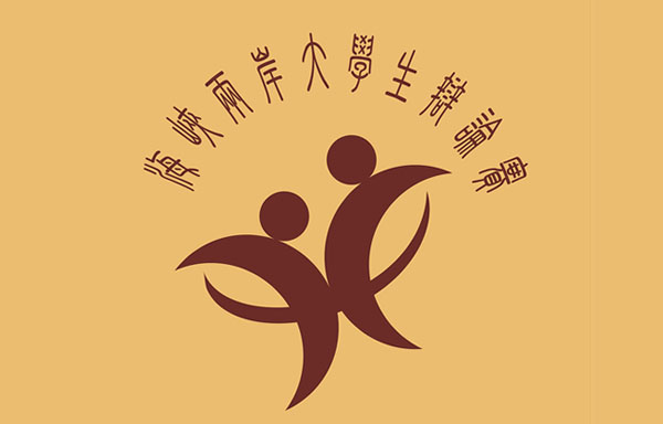 2021第二十屆海峽兩岸大學生辯論賽 臺灣代表隊選拔賽報名辦法