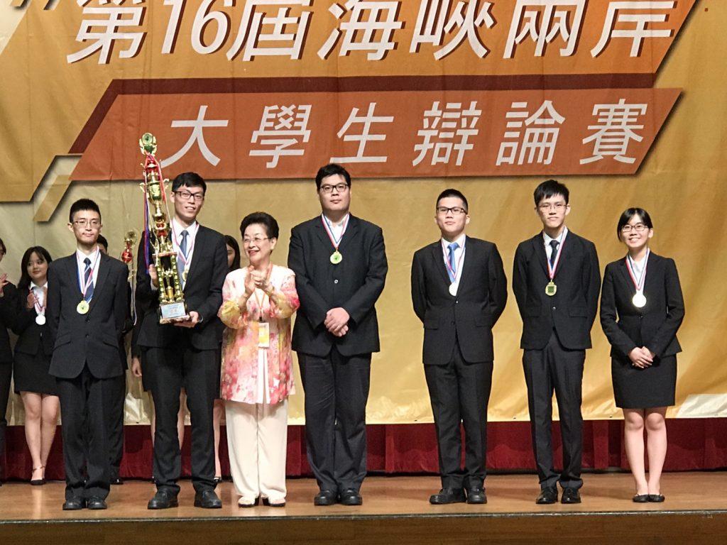 政治大學、四川大學勇奪今年兩岸大學生辯論賽冠軍、亞軍